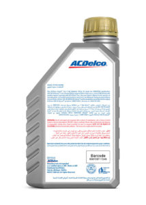 ACDelco Made in the UAE 1