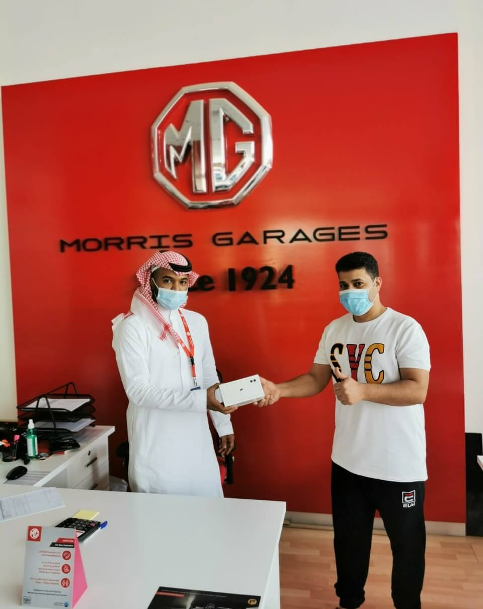 MG continues to support the Saudi National Club championships