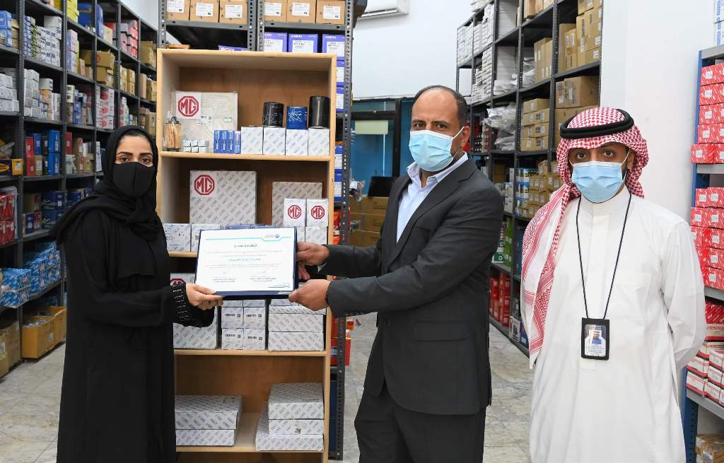 MG honors the First Saudi Woman to enter the Auto Parts' world in Saudi Arabia