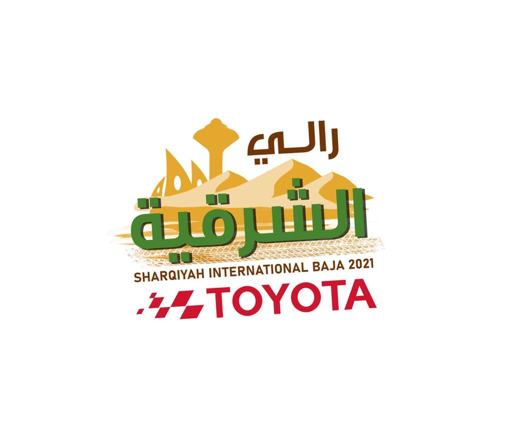 SHARQIYAH INTERNATIONAL BAJA TOYOTA