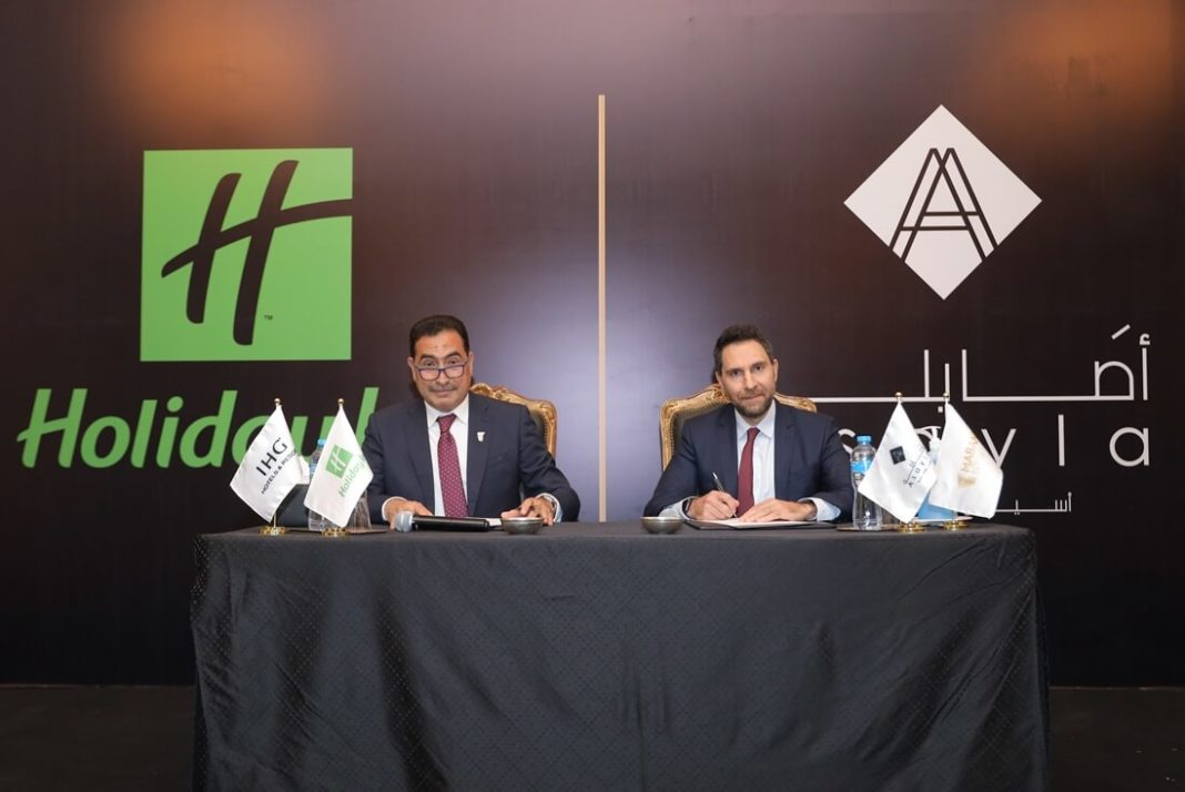 IHG signing of Holiday Inn New Assiut Asayla