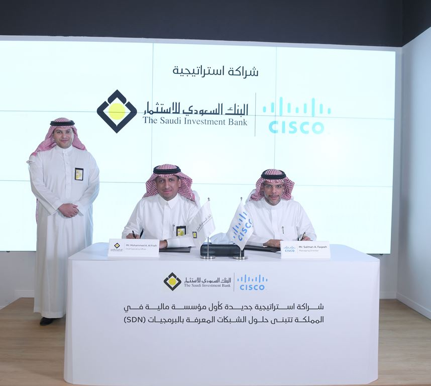 The Saudi Investment Bank First bank in the Kingdom to adopt Cisco Innovative Technologies
